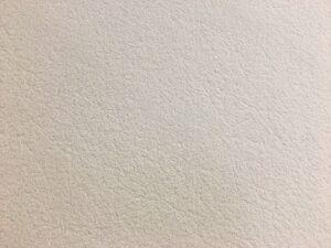 quarzite bianca finitura idrogetto